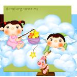 http://demiurg.ucoz.ru/podpisi/av_detiwki.png