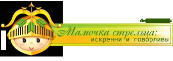Домработницы, мойка, чистка, уборка, глажение - Страница 2 M_streljca_