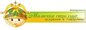 Вегетарианство: за и против M_streljca_