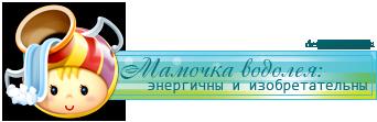 Вегетарианство: за и против M_vodoleja